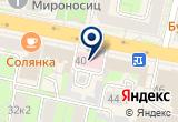 «Станция Скорой Медицинской Помощи г. Калуги, МУЗ» на Yandex карте