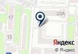 «Маламут» на Yandex карте