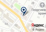 «Лесси» на Yandex карте