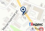 «Питомник той-терьеров Цветок гламура» на Yandex карте
