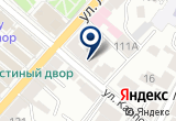 «Магазин Весёлый праздник» на Yandex карте