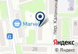 «Армос» на Yandex карте