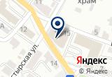 «Юристы Калуги» на Яндекс карте