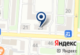 «Росгосстрах» на Yandex карте