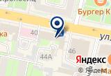 «Консалтинговая компания Акцепт» на Yandex карте