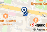 «Vvs Computers (компьютеры)» на Yandex карте