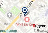 «Областная стоматологическая поликлиника» на Yandex карте