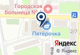 «Профессионал» на Yandex карте