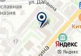 «Противопожарный сервис» на Yandex карте