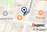 «Stillini, магазин Детской и Подростковой Одежды» на Yandex карте