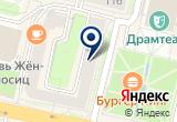 «Марк» на Yandex карте
