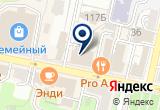 «Темур» на Yandex карте