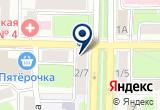 «Калугаспецавтодор, МУП» на Яндекс карте