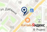 «У Никитской» на Yandex карте