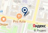 «Акула» на Yandex карте