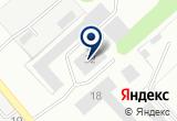 «Синтек» на Yandex карте
