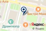 «ТД Страж» на Yandex карте