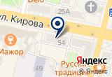 «Парадиз» на Yandex карте