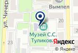 «Детская школа искусств №2 им. С.С.Туликова Корпус №2» на Yandex карте