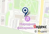 «Городской Досуговый центр» на Yandex карте