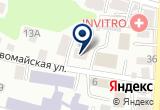 «Областные станции по борьбе с болезнями животных и ветеринарные лаборатории, Структурное подразделение» на Yandex карте