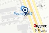 «Прогресс» на Yandex карте