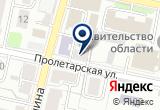 «Отдел по организации защиты населения» на Yandex карте
