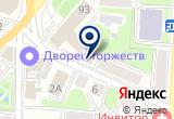«Студия Ирины Меньшиковой» на Yandex карте