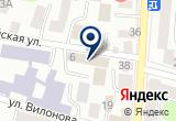 «Центр маркетинговых исследований и субконтракций» на Yandex карте