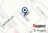 «Калужская Федерация Стилевого Каратэ-ДО» на Yandex карте