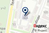 «Первичная организация профсоюза Калужской областной специальной библиотеки им. Н. Островского» на Yandex карте