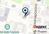 «Детская школа лепки и рисования Лепота» на Yandex карте