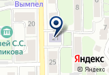 «Центр Шанс» на Yandex карте