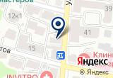 «Нуга-Бест» на Yandex карте