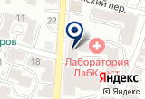 «Котенок Гав» на Yandex карте