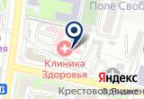 «Учебно-Методический центр по ГО и ЧС Калужской области, ГОУ» на Yandex карте