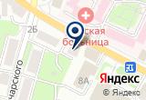 «РИЦ» на Yandex карте