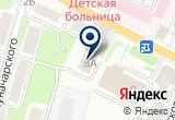 «Управление Федеральной Службы РФ по Контролю За Оборотом Наркотиков по Калужской области» на Yandex карте