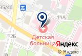 «Детская Городская больница» на Yandex карте