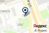 «Завод Железобетонных Конструкций» на Yandex карте