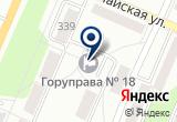 «Ольговский Отдел Сельских Территорий» на Yandex карте