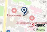 «Лингво Альтернатива» на Yandex карте