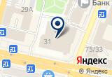 «Центральный, кинотеатр» на Yandex карте