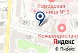 «Колор» на Yandex карте