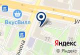 «Компания Пи-8 Плюс» на Yandex карте