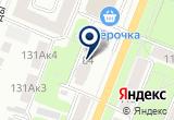 «Контрабас» на Yandex карте