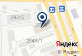 «Центр по противодействию экстремизму УМВД Калужской области» на Yandex карте