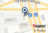 «Газовик» на Yandex карте