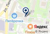 «Нуга-Бест Выставочный Зал» на Yandex карте