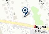 «Эвер-сервис» на Yandex карте